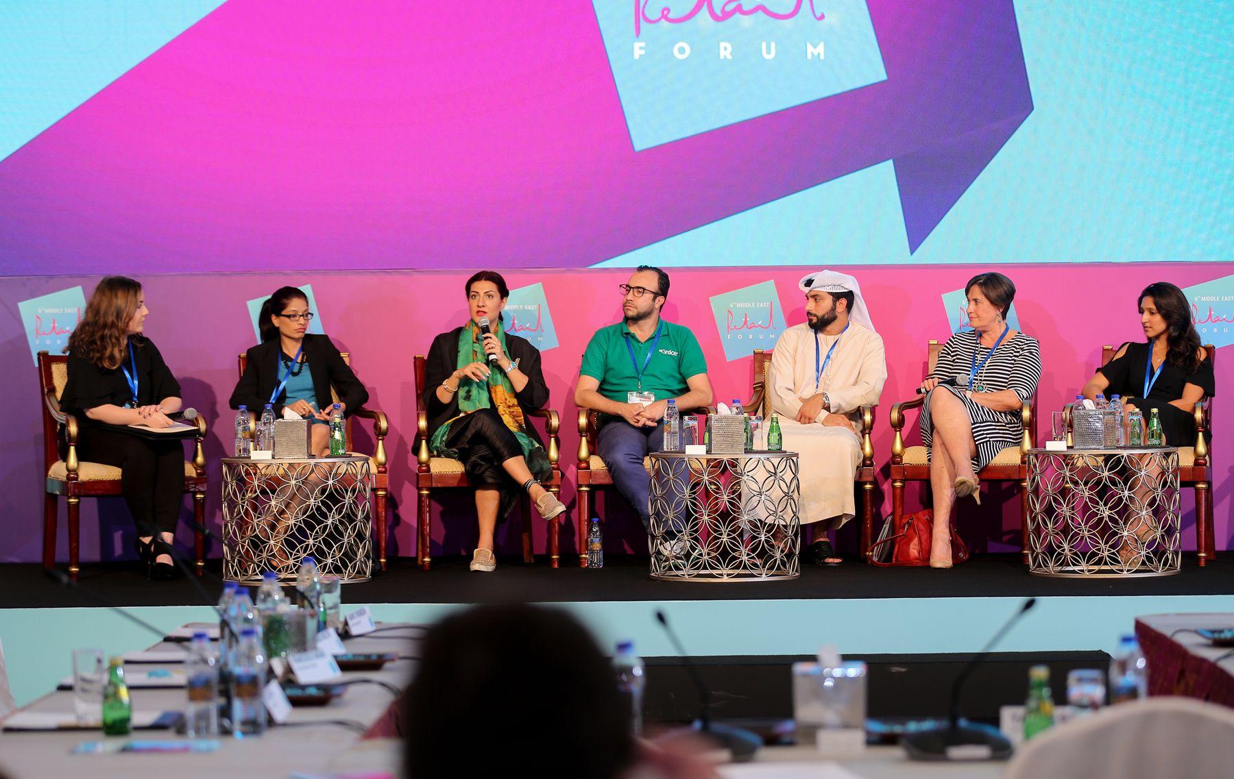 MRF conference-middle-east-reatil-forum